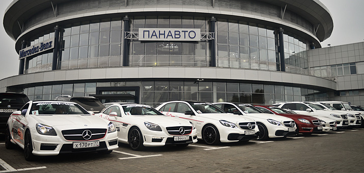 AMG Perfomance Tour «Панавто»